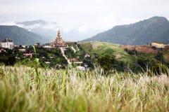 Pré et scène contemporaine de temple Images libres de droits