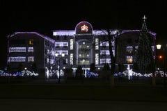 Prédio de escritórios de Grozny Imagens de Stock Royalty Free