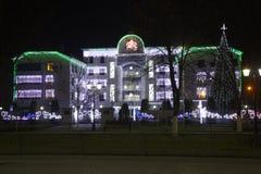 Prédio de escritórios de Grozny Fotografia de Stock
