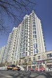 Prédios de apartamentos luxuosos, Pequim, China Fotos de Stock Royalty Free