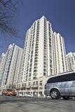 Prédios de apartamentos luxuosos, Pequim, China Imagem de Stock Royalty Free