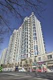 Prédios de apartamentos luxuosos, Pequim, China Imagem de Stock