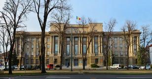 Préfecture de ville de Timisoara Image stock
