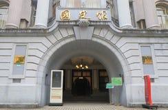 Président et vice-président Artifacts Museum Taïpeh Taïwan photographie stock libre de droits