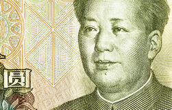 Président Mao images stock