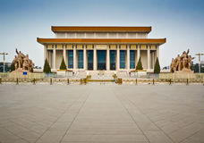 Président Mao Memorial Hall Images libres de droits