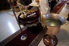 Prêtre orthodoxe chrétien roumain photo libre de droits