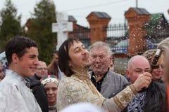 Prêtre orthodoxe pendant la cérémonie Images libres de droits