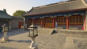 Príncipe Gong Mansion imagens de stock royalty free