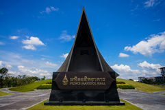 Príncipe Mahidol Hall Rear View Fotos de archivo libres de regalías