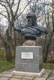 Príncipe ruso Yury Dolgorukiy Foto de archivo libre de regalías