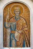 Príncipe Vladimir de Saint fotografia de stock