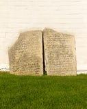 Prövkopior av den forntida kilskriften arkivfoto