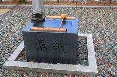 Prügeln Sie Schrein Gero Japan Lizenzfreies Stockbild