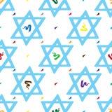 Prętowego Mitzvah wzoru ręka rysująca obraz stock