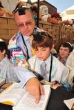 Prętowy Mitzvah - Żydowski dorastanie rytuał fotografia stock