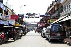 Prętowa ulica, Angkor wata miasto Obrazy Stock