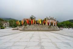 Praça central do círculo do sibilo de Ngong Fotografia de Stock