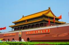 Praça de Tiananmen em um dia ocupado Imagem de Stock