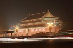 Praça de Tiananmen na noite Fotografia de Stock