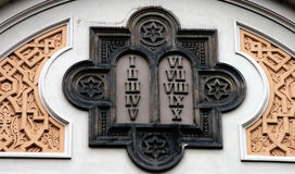 Praag - Praha - Lijsten van de Wet Stock Fotografie