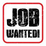 Praca chcieć! Zdjęcie Stock