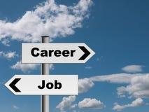 Praca lub kariera - biznesowy rekrutacyjny pojęcie, metafora obraz stock