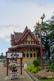 Prachuap Khiri Khan, Ταϊλάνδη - 16 Μαρτίου 2017: Ζωηρόχρωμο βασιλικό π Στοκ Φωτογραφίες