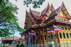 Prachuap Khiri Khan, Thaïlande - 16 mars 2017 : P royal coloré Photo libre de droits