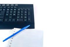 Pracować z klawiaturą Obrazy Stock