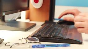 Pracować na Komputerowych terminalach zbiory
