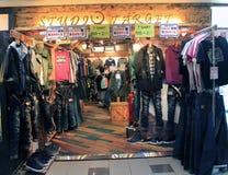 Pracowniany celu sklep w Hong kong Zdjęcie Stock