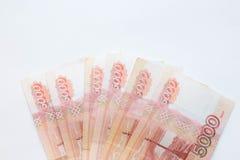 Pracowniany wizerunek 5000 rubli pięć tysięcy gotówka federacji rosyjskiej makro- Rosyjska waluta fotografia stock