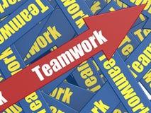 Pracy zespołowej arrow Zdjęcie Royalty Free