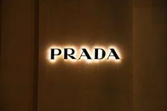 prada ночи логоса Стоковые Фото