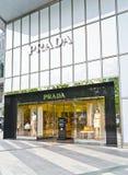 Prada Stock Image
