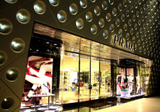 Prada Stock Images