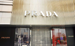Prada Royalty Free Stock Photo