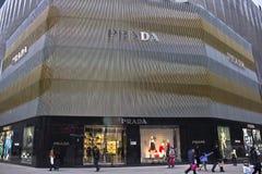 PRADA butik w Chongqing, Chiny Zdjęcie Stock