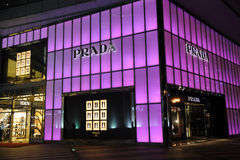 Prada  Fashion Boutique Royalty Free Stock Photo