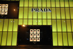 Prada  Fashion Boutique Stock Photo
