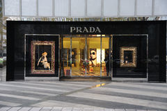 Prada  Fashion Boutique Royalty Free Stock Image