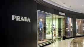 Prada fashion boutique display window. Hong Kong Royalty Free Stock Photo