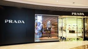 Prada fashion boutique display window. Hong Kong Stock Photography