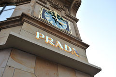 Prada Fashion logo illuminated Royalty Free Stock Photography