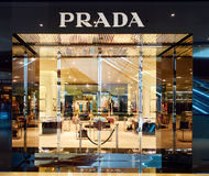 Prada fashion shop boutique store Royalty Free Stock Photography