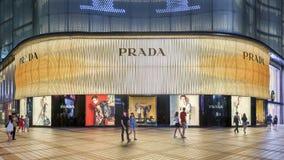 Prada Flagship Store at night, Beijing, China. BEIJING-JULY 6, 2016. Prada flagship store exterior at night. Italian luxury goods maker Prada reported a 38 Stock Photo