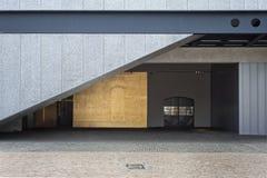 Prada foundation (Fondazione Prada) - Milan, Italy Stock Photo