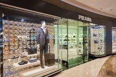 Prada. HONG KONG - CIRCA NOVEMBER, 2016: Prada store at the Elements shopping mall Stock Photography