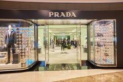 Prada. HONG KONG - CIRCA NOVEMBER, 2016: Prada store at the Elements shopping mall Royalty Free Stock Image